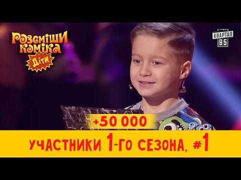 Как отчество у дочки сосо павлиашвили
