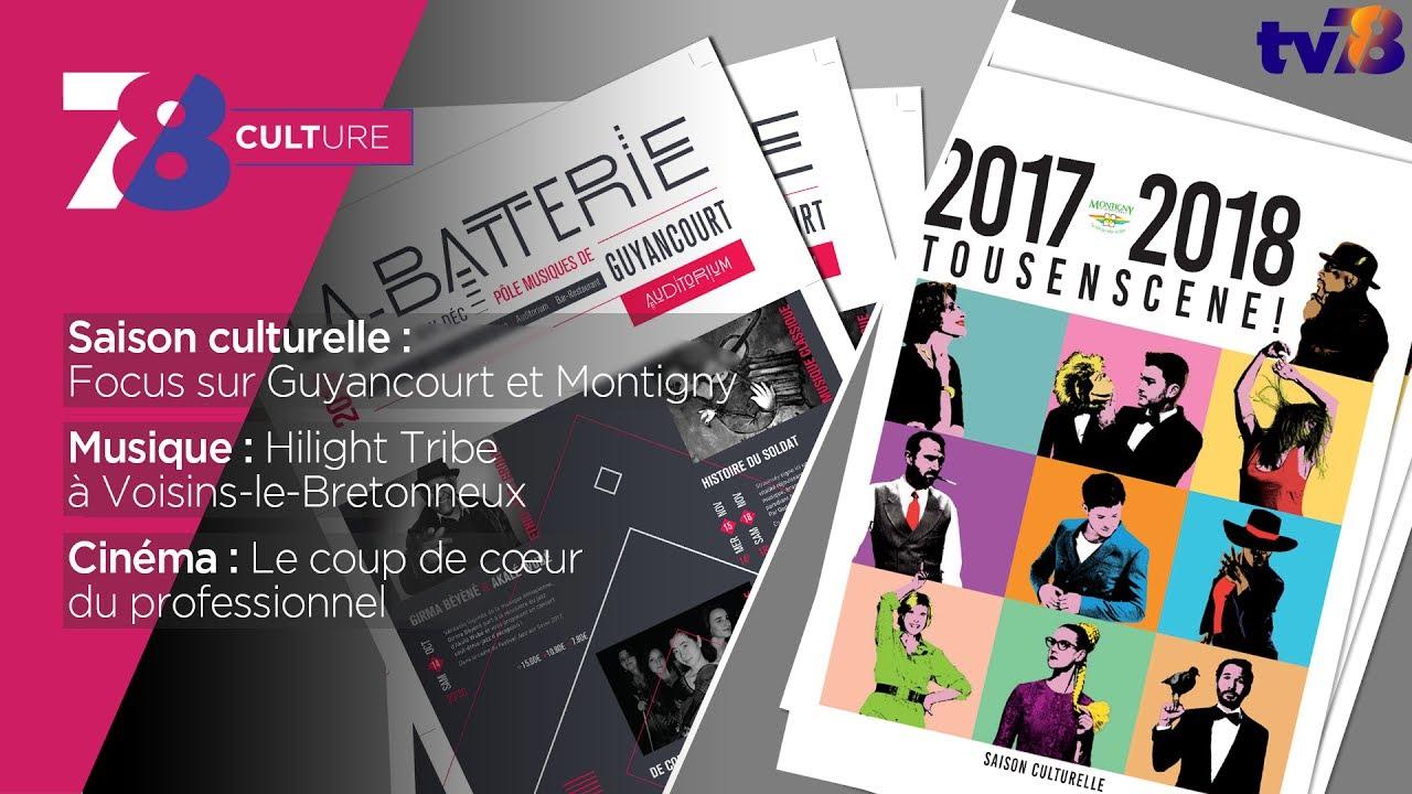 78-culture-mercredi-5-juillet-2017