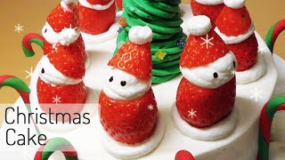 크리스마스 케이크 달려라치킨 콜라보 how to make a christmas cake