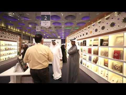 جناح كتارا في معرض الدوحة الدولي للكتاب