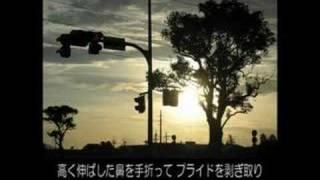 天野月子 - 国道.