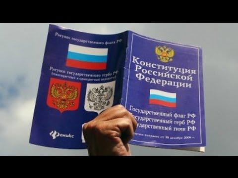 КОНСТИТУЦИЯ РФ, статья 59, пункт 1,2,3, Защита Отечества является долгом и обязанностью гражданина