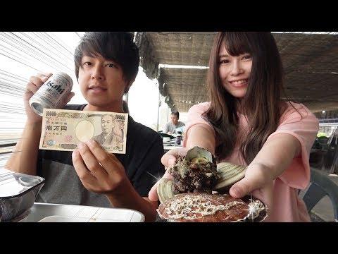 【大食い】海鮮10,000円分食べきるまで帰れません!!!