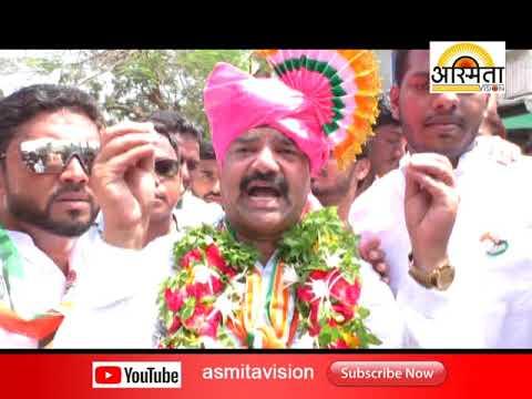 Congress Hature Form /Asmita vision Solapur /19/3/2018