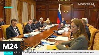 Смотреть видео Мест в яслях должно быть в три раза больше – Медведев - Москва 24 онлайн