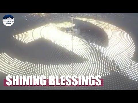 Watch solar panel dancing show celebrate CPC centenary ✨