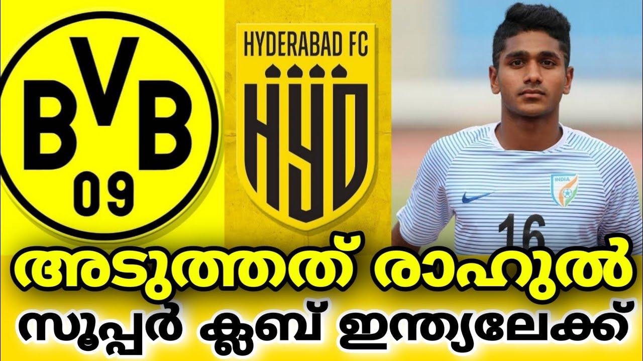സഹലിന് പിന്നാലെ രാഹുലും / യൂറോപ്യൻ ക്ലബുമായി കൈകോർക്കൽ / Kerala Blasters Transfer News and Updates
