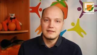 Тренинг для детей «Волшебная страна» - Андрей Василевский