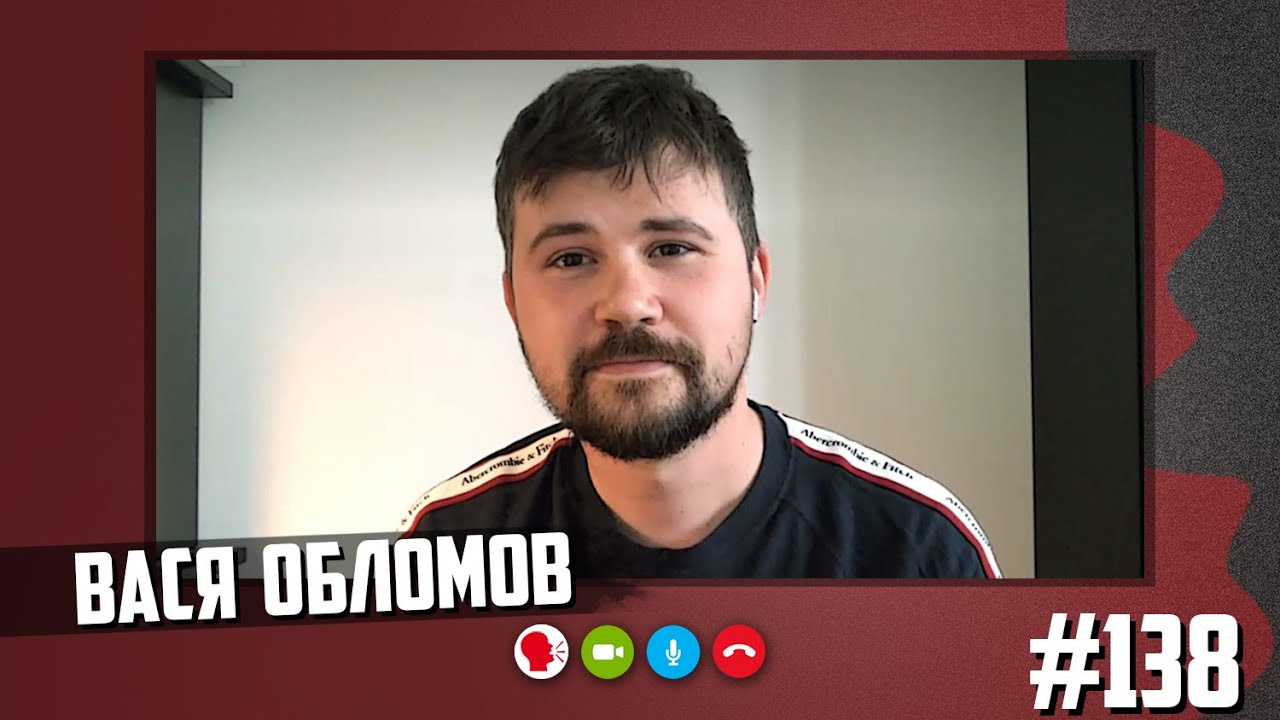 Вася Обломов - недружественные страны, Медведев-инопланетянин, бубен и губернатор