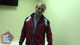 Отзывы тренеров Чемпионики о тренинге тренеров