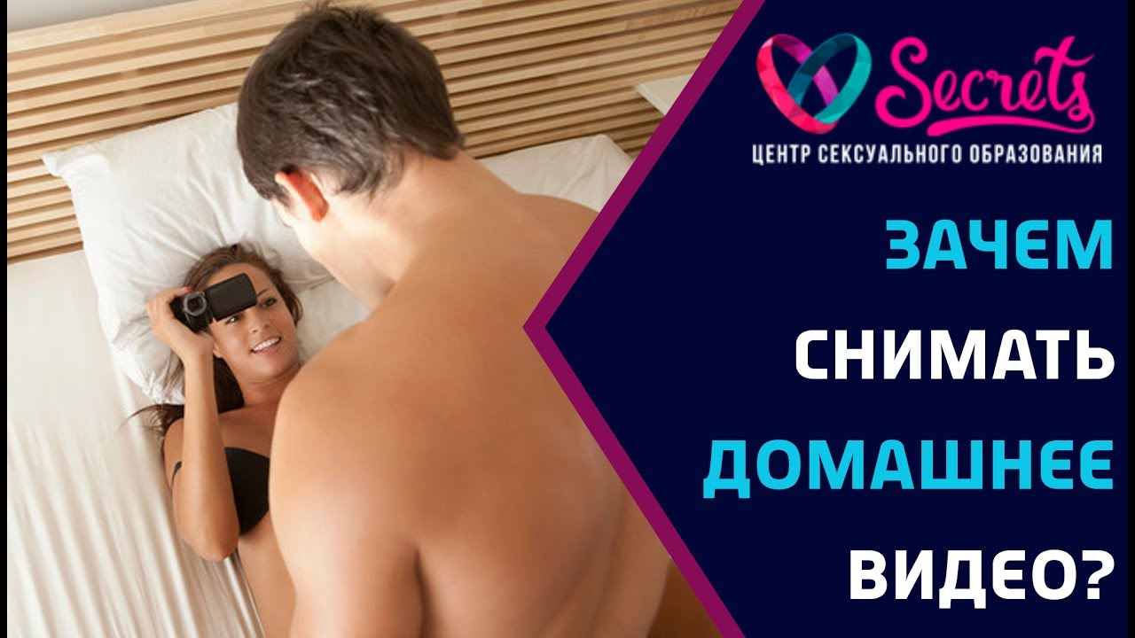 Хом видео порно на русском