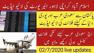 "Today 2/7/2020 all Pakistani Airport flights live updates ""pia flight""international flights updates"
