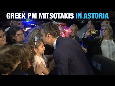 Greeks of Diaspora Welcome PM Mitsotakis in Astoria, NY
