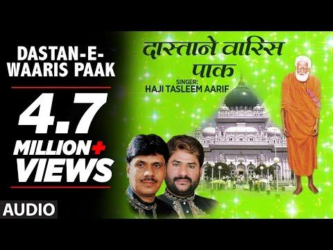 HAJI TASLEEM AARIF : DASTAN-E-WAARIS PAAK Full (Audio ) Song || T-Series Islamic Music
