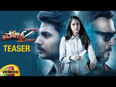 project-z-telugu-movie-teaser-|-sundeep-kishan-|-lavanya-tripathi-|-ghibran-|-mango-videos