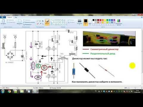 Ремонт и диагностика электронных балластов