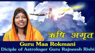 Divine Power of God by Spritual Guru Maa Rokmani