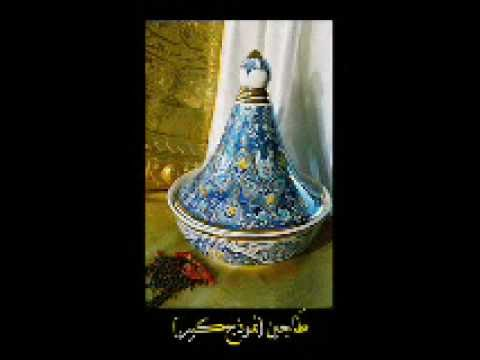 ARTISANAT ALGERIEN - YouTube