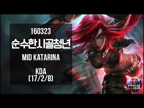 [Thách đấu Hàn] Ác Kiếm Katarina đối đầu Yasuo ở đường giữa vs Westdoor (Lulu)