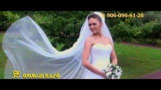 Свадьба Романа и Екатерины 2015