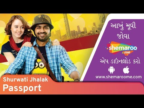 Passport | Shurwati Jhalak | Malhar Thakar | Romantic Gujarati Movie