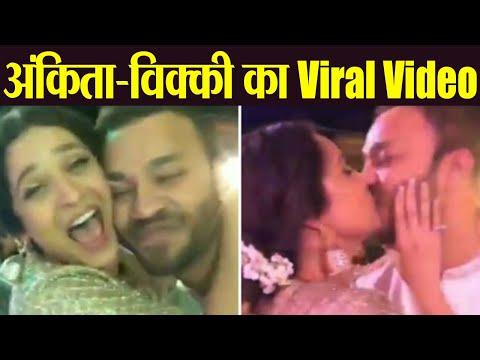 Ankita Lokhande kisses boyfriend Vicky Jain; Watch Video | FilmiBeat