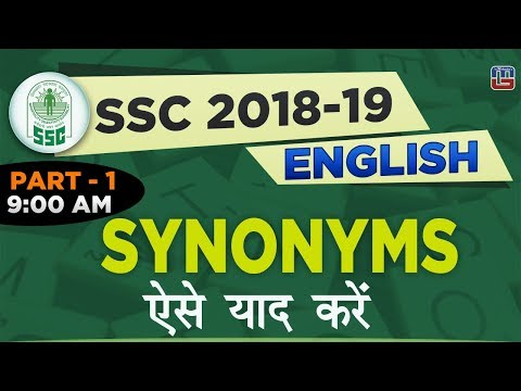 Synonyms   Part 1   SSC  2018 - 19   English   9:00 AM