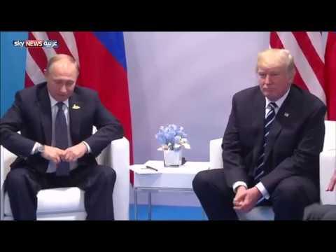 ملفات متشابكة على مائدة لقاء ترامب وبوتن  - نشر قبل 5 ساعة