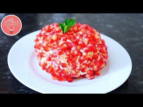 Pomegranate Cheese Ball Recipe | Гранатовый браслет