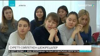 Алаш арысы Ахмет Байтұрсынов қазақ фотошежірешілерінің көш басында тұр