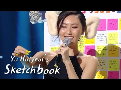 Has Hwasa Active Bowel Gotten you in Trouble While Shooting a Show? [Yu Huiyeol's Sketchbook Ep 433]