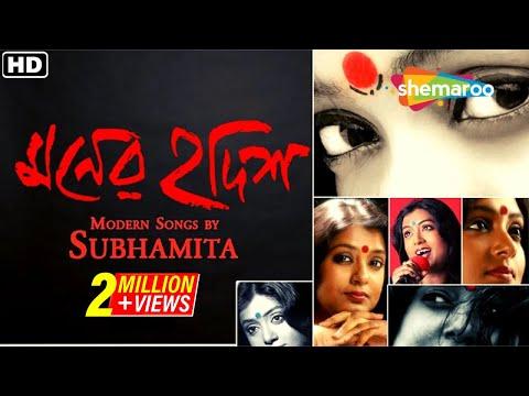 Modern Songs By Subhamita - Moner Hodish - Superhit Bengali Songs - Bangla Audio jukebox