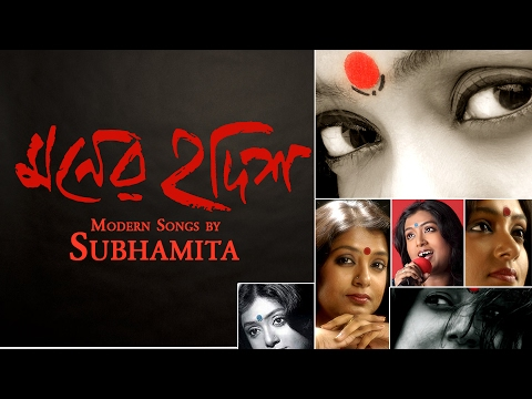 Modern Songs By Subhamita - Moner Hodish - Superhit Bengali Songs - Bangla Audio jukebox