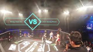 E-1 World Championship 2016 360 VR (1 Oct) Highlight