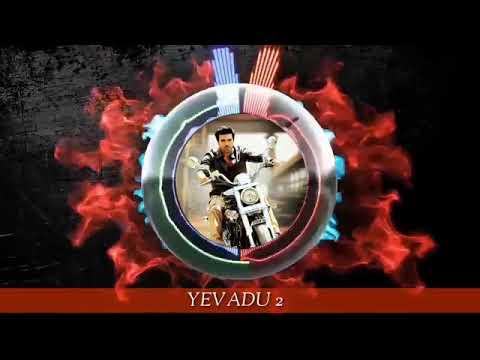 yevadu-2-(govindudu-andarivadele)-movie-bgm-||-best-background-music-||