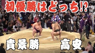 チャンネル登録はこちらから https://bit.ly/2JBZZ4V 大相撲ちゃんねるL...