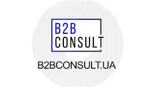 Рекламний ролік B2B CONSULT для консультантів (укр)