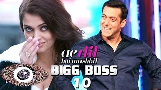 aishwarya rai to promote ae dil hai mushkil on salman khan s bigg boss 10