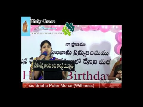 Sneha Peter Mohan Witness (Holy Grace MInistries)