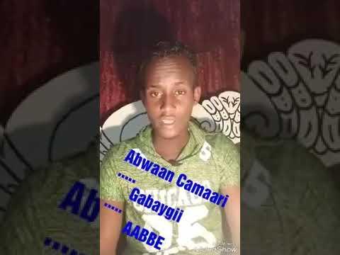 Abwaan camaari  gabagii aabo