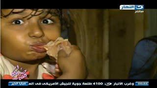 """صبايا الخير- ريهام سعيد تدافع عن الهجوم الذي تعرض له """"الطفلين اكلي لحوم البشر """" من خلال الاعلام"""
