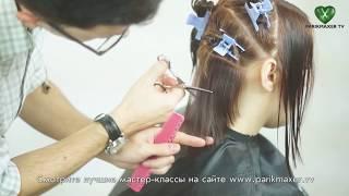 Ассиметричная стрижка длинных волос Asymmetric haircut tutorial. parikmaxer tv парикмахер тв