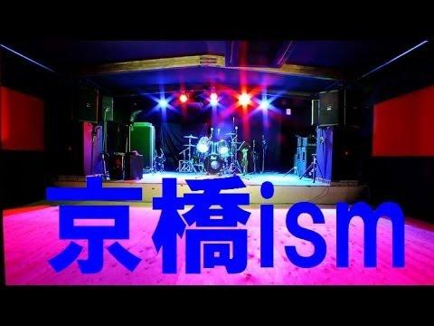 大阪 ライブ ハウス アーク