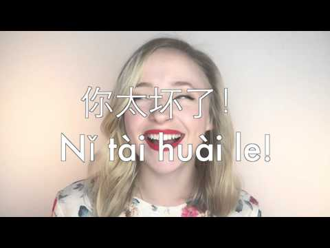 """How do you say """"Your\'e so bad!"""" in Chinese?"""