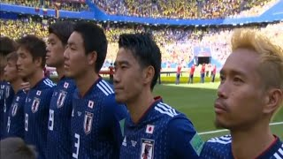 FIFA WORLD CUP 2018 : NATIONAL ANTHEM JAPAN VS COLOMBIA WORLD CUP 2018