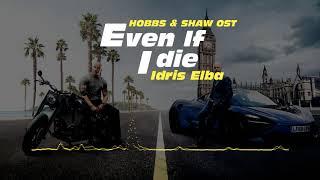 분노의 질주: 홉스&쇼(2019) OST : Even If I Die (Hobbs & Shaw).FLAC / Hobbs & Shaw(2019) OST
