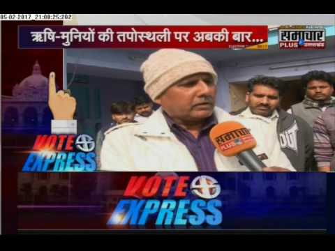 Opinion Poll Live: Vote Express Reaches to Mainpuri
