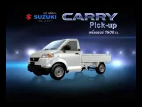 Suzuki Carry Commercial in Thailand 2007 (1)
