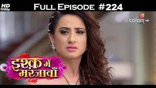 Ishq Mein Marjawan - Full Episode 224 - With English Subtitles