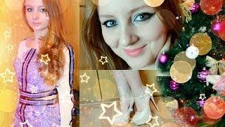 ♥ OOTD НА 2014 НОВЫЙ ГОД от MakeupKaty ♥